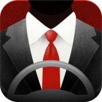 Chauffeur Privé: 10 euros de réduction sur votre première réservation