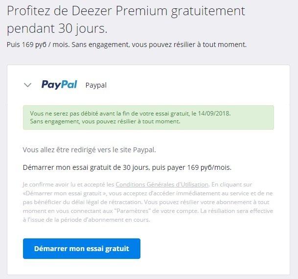 Deezer Premium : comment payer moins cher son abonnement ?